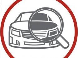 Проверь автомобиль за 500 рублей!!!