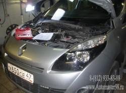 Renault Grand Scenic ремонт ТНВД