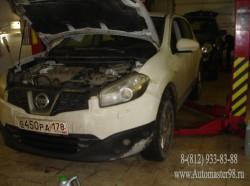 Nissan Qashqai техническое обслуживание