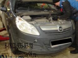 Opel Corsa d A14XER замена АКПП