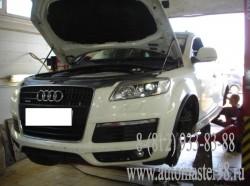 Audi Q7 промывка системы кондиционирования