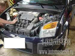 Ford Fusion ремонт системы кодниционирования