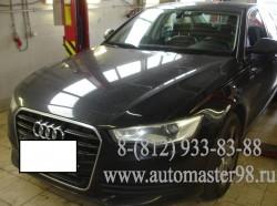 Audi A6 ремонт подвески