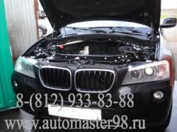 BMW X3 ремонт двигателя