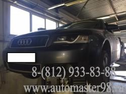 Audi A4 B6 двигатель AMB ремонт задней подвески