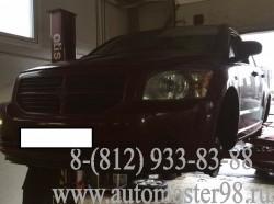 Dodge Caliber ремонт тормозной системы и подвески