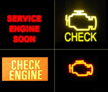 Сброс ошибок автомобиля